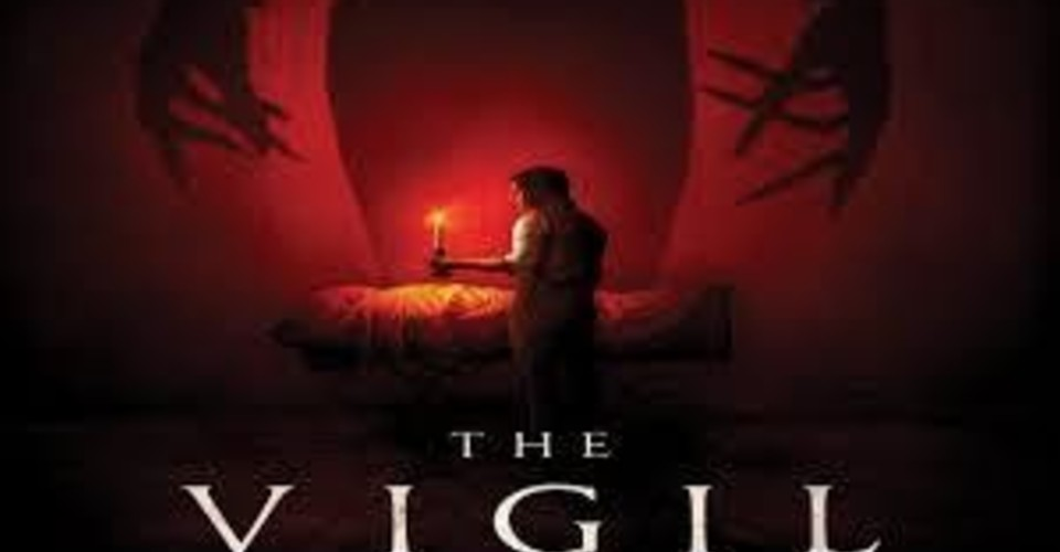 Thevigil