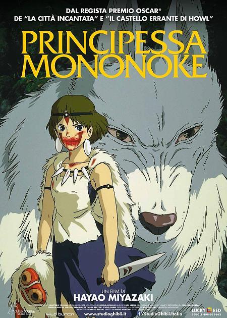 PRINCIPESSA MONONOKE (PRINCESS MONONOKE) (MONONOKE HIME)