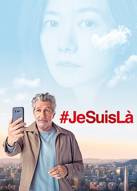 #IOSONOQUI (#JESUISLA')