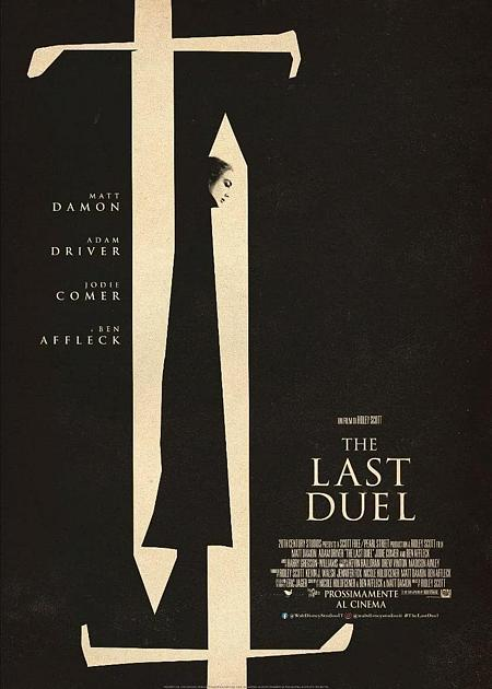 THE LAST DUEL - 3€