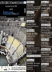 Abbonamento Festival 5 Eventi