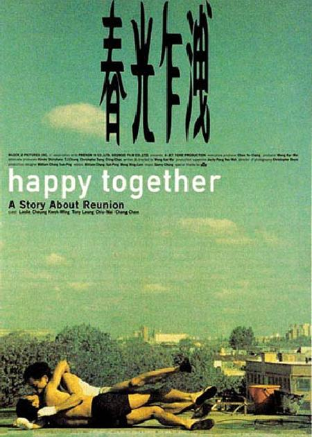 V.O. SOTT. ITA HAPPY TOGETHER (ED. REST. 2021)