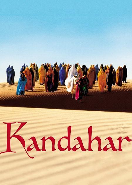 VIAGGIO A KANDAHAR (KANDAHAR)