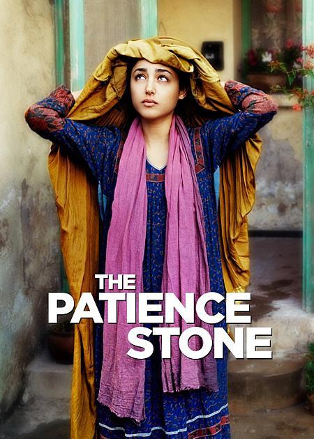 COME PIETRA PAZIENTE (THE PATIENCE STONE)