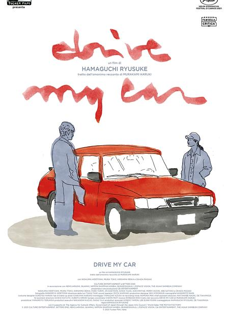 DRIVE MY CAR (DORAIBU MAI KA)