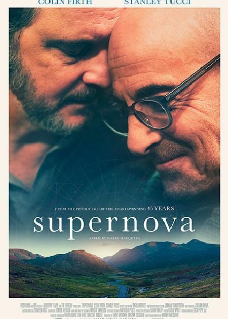 SUPERNOVA (1H33')