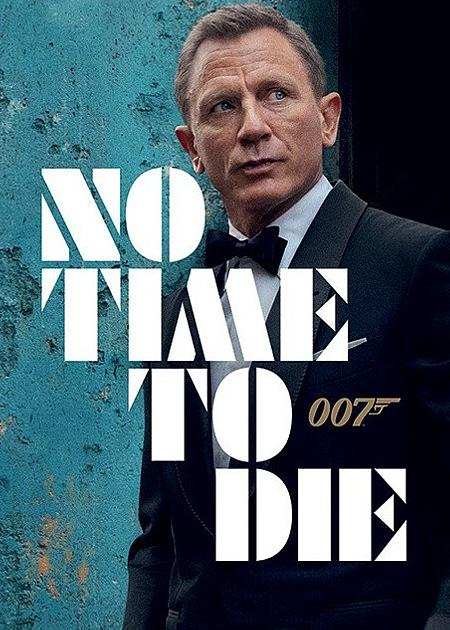 NO TIME TO DIE (2H45')