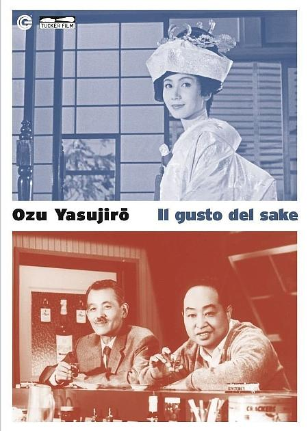 IL GUSTO DEL SAKE' (AN AUTUMN AFTERNOON) (RIED.)