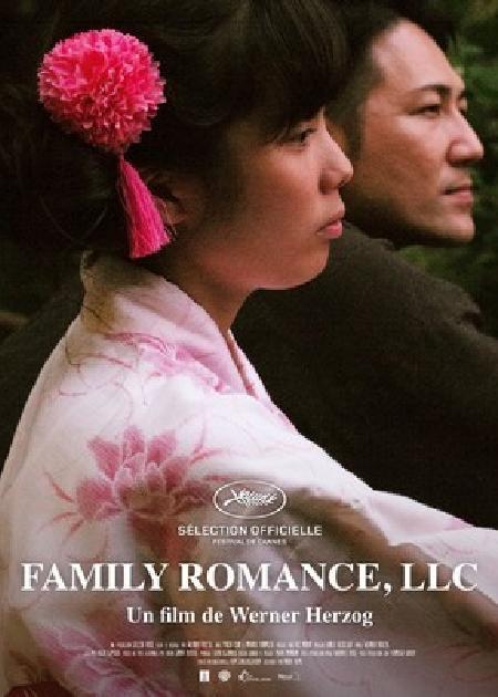 FAMILY ROMANCE, LLC.