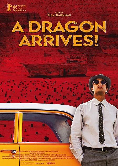 A DRAGON ARRIVES! VERS.ORIG. SOTT