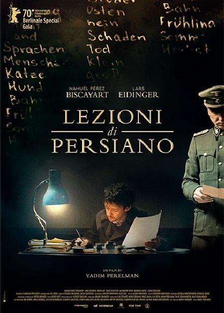 LEZIONI DI PERSIANO (CINEMAneiPARCHI)
