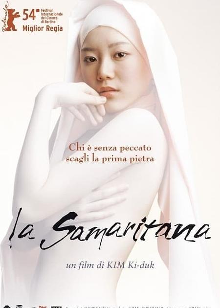 LA SAMARITANA (SAMARIA) (SAMARITAN GIRL)