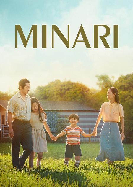 MINARI (CINEMA IN VILLA)
