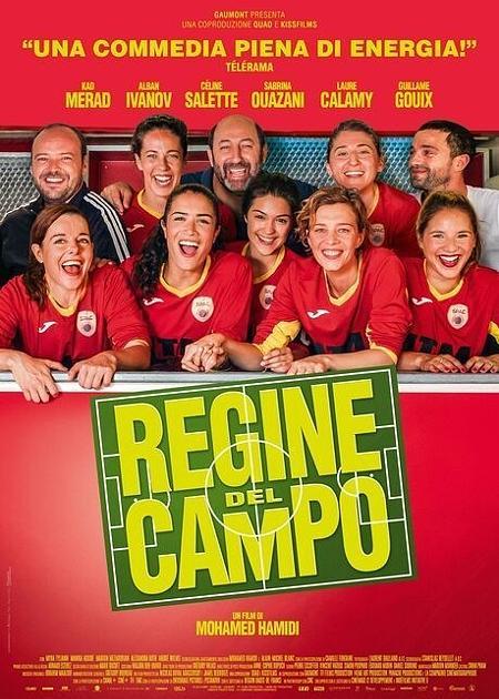 LE REGINE DEL CAMPO (CINEMA IN VILLA)