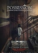 POSSESSION - L'APPARTAMENTO DEL DIAVOLO (MALASANA 32)