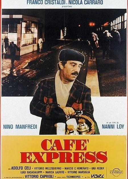 CAFE' EXPRESS
