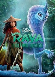 RAYA E L'ULTIMO DRAGO (RAYA AND THE LAST DRAGON)