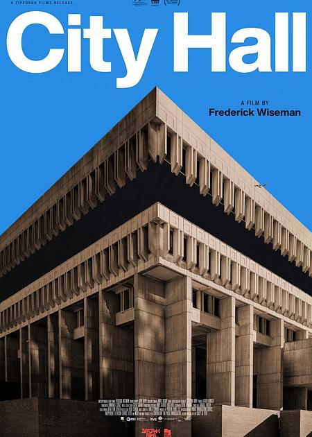 CITY HALL - A COSA SERVE UN COMUNE