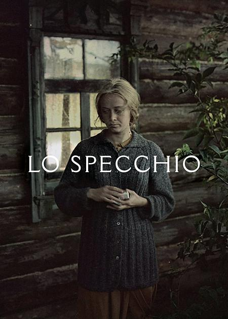 LO SPECCHIO