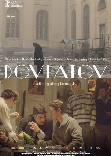 DOVLATOV - I LIBRI INVISIBILI